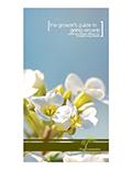 howtogo_Organic